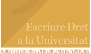 Guia per escriure Dret a la Universitat